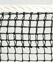 Tenisa tīkls (sacensību modelis)