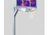 basketbola grozs 14