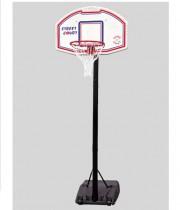 Basketbola grozs SURE SHOT N.O. (pārvietojams)