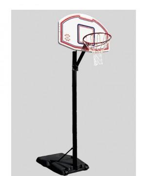 Basketbola grozs SURE SHOT C. (pārvietojams)