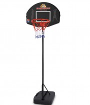 Basketbola grozs bērniem SLAM STAR 105cm- 158cm